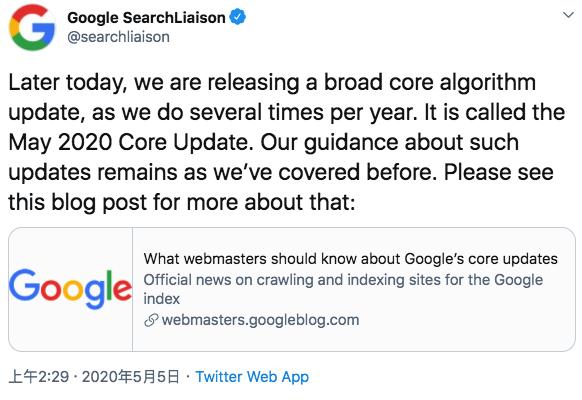google算法更新发布