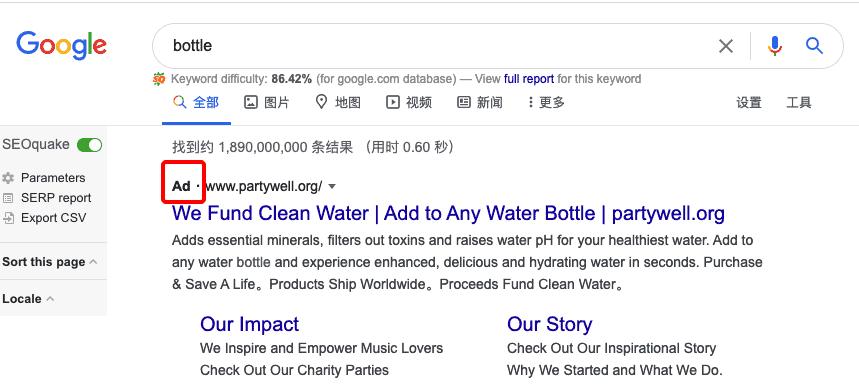 google ads广告推广