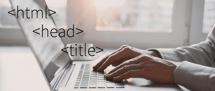 HTML链接