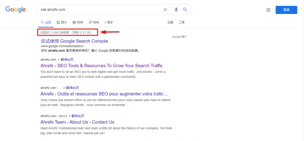 外贸网站建设后查看谷歌收录