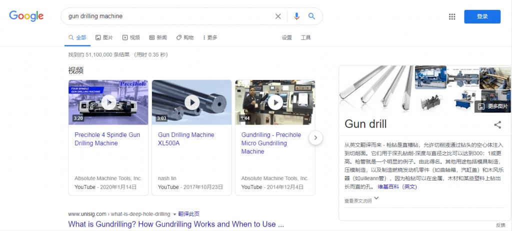 谷歌seo搜索优化youtube排名