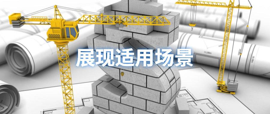 怎么建外贸网站?展示适用场景