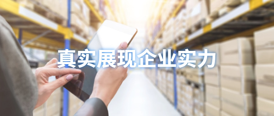 怎么建外贸网站?展示企业实力