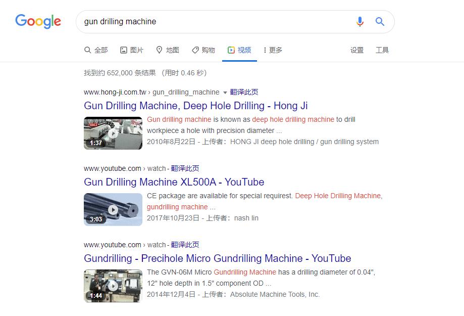 视频搜索结果