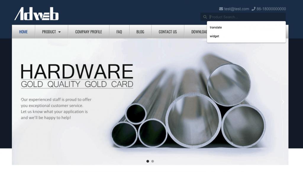外贸网站搭建平台-搜索框