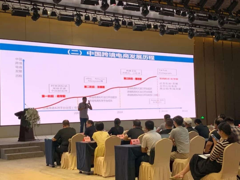新光数字贸易研究院院长林智勇发表演讲